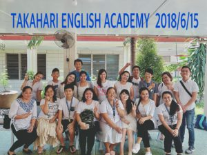 TAKAHARI ENGLISH ACADEMY 集合